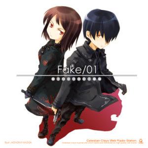Fake/01 ~凶神~