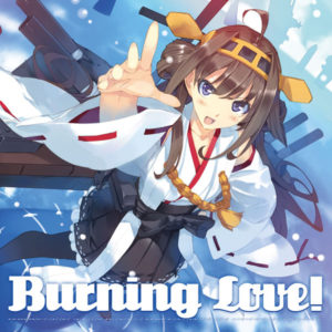 Burning Love!