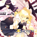 「AGGTRSSIBE EMOTION」特設ブログへ