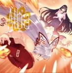 東方アレンジ「Alba -アルバ-」特設ブログへ
