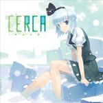 「CERCA」特設ブログへ