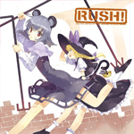 「RUSH!」特設ページへ