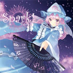 「Spark!」特設ブログへ