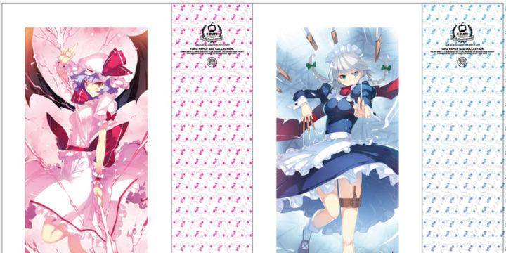 【C96】コミックマーケット96 15thキャンペーン&お取り置き受付開始♪<4日目-南ニ01ab>