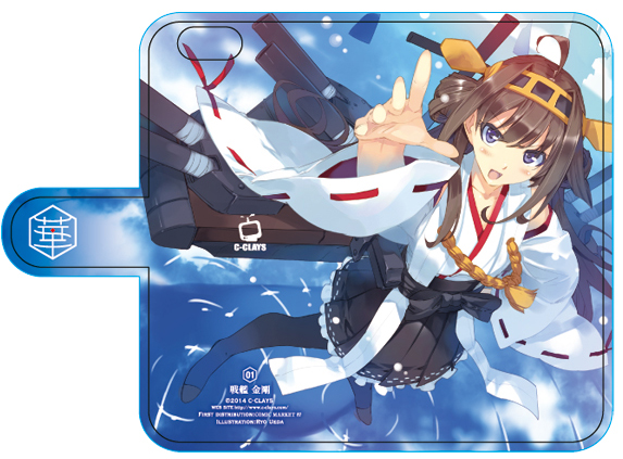 艦これiPhone6ケース