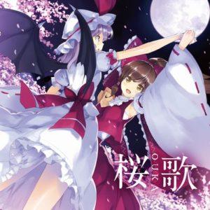 桜歌 -OUKA-